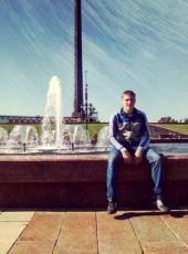 Андрей, 24, Россия, Москва