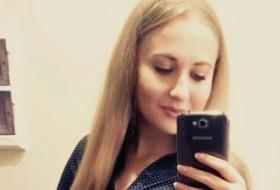 Олеся, 30 - Только Я