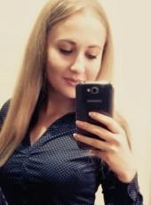 Олеся, 30, Россия, Новосибирск