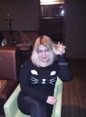 Tatyana, 42, Ukraine, Kramatorsk