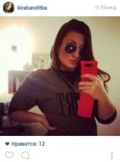 Viktoriya Kuba, 34, Russia, Anapa