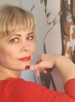 Lera, 44, Ulyanovsk