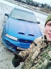 Evgeniy, 21, Ukraine, Kiev