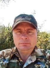 Aleksey, 45, Russia, Bikin