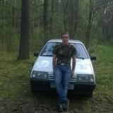 Denis, 30  , Horodnya