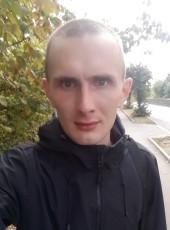 Anton, 26, Ukraine, Zhmerynka