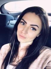 Елена, 24, Россия, Москва