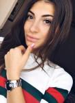 Знакомства Санкт-Петербург: Анечка, 23