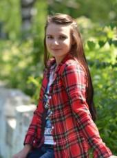 Даша, 34, Россия, Нижний Новгород