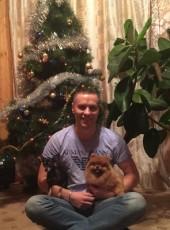 Николай, 40, Россия, Иркутск