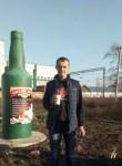 Aleksandr, 33  , Ilawa