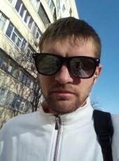 Den, 32, Ukraine, Kharkiv