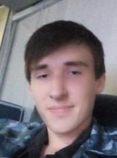 Денис, 22, Ukraine, Vinnytsya