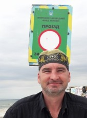 Pavel, 46, Ukraine, Kherson