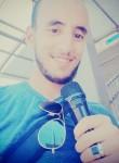 Qussai, 18  , Ar Ram wa Dahiyat al Barid