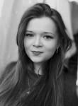 Евгения, 25 лет, Суми