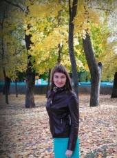 Yana, 25, Russia, Voronezh