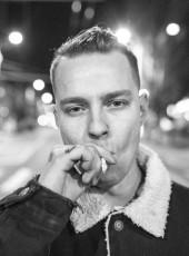 Max, 25, Ukraine, Irpin