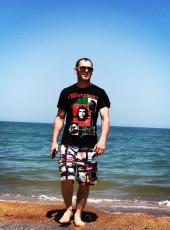 Serg, 28, Russia, Taman