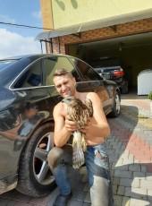 Степан, 30, Ukraine, Mostiska