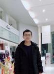 杨世章, 26, Dongguan