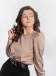 Arina, 19, Ivanovo
