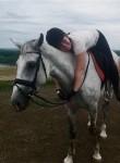 Mariya, 19, Barnaul