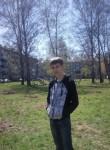 Костя, 18 лет, Новокузнецк