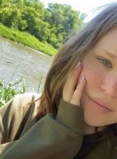 Lera, 19, Russia, Ufa