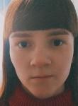 Ekaterina, 22, Rudnyy