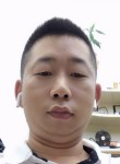 左手画情,右手写爱, 30, Guangzhou