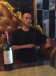 Ngô Nam Anh, 21  , Da Nang