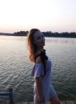 Anya, 23  , Kremenchuk