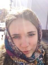Elizaveta , 29, Russia, Moscow