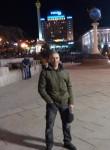 Твой тигр , 46  , Kiev