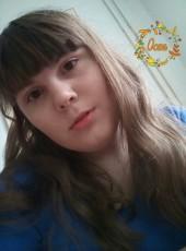 Alena, 20, Russia, Miass