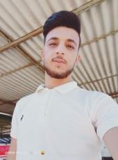 Moo, 20, Egypt, Shibin al Kawm