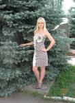 Яна, 30, Voronezh