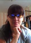Знакомства Коломна: Дарья, 25