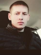 Stanislav, 24, Russia, Novocheboksarsk