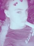 Angelina, 18, Krasnodar