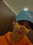 hola, 18  , Hamamatsu