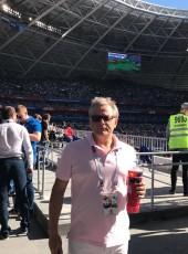 Алексей, 42, Россия, Москва