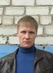 Igor, 19  , Blagoveshchensk (Bashkortostan)