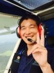 재벌일세, 41  , Yeoju