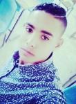Ahmed, 19  , Al Mansurah