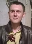 Андрей, 31 год, Койгородок