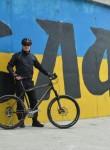 Slava, 39 лет, Дніпропетровськ