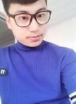 李乐, 26  , Chizhou