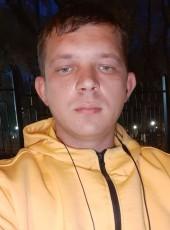 Ivan , 29, Russia, Yessentuki